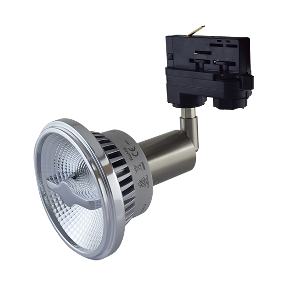 Simple Track Lighting Fixture With GU10 Socket