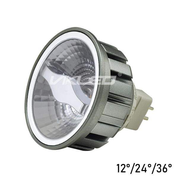 12V DC MR16 Spotlights Dimmable 5W Kema Luminous